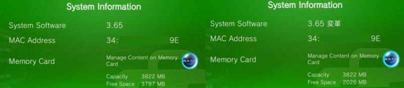 Set Up H-Encore: Hack Any PS Vita | PS Vita Mod
